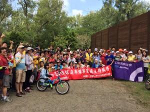 1050925公益單車活動